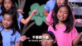 Baixar 愛是 Love Is 敬拜MV - 兒童敬拜讚美專輯(8) 一閃一閃亮晶晶