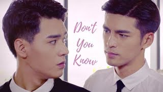 vuclip Advance Bravely Xia Yao & Yuan Zong - Don't You Know