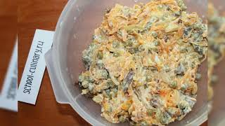Салат с сушеными грибами - school-culinary.ru