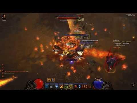 Diablo 3 Добываем Ключ Разрушения 1.0.8