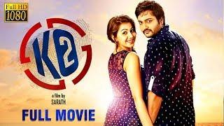 KO 2 |  Malayalam Dubbed Movie | Full HD | Bobby Simha | Prakash Raj | Nikki Galrani