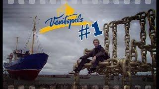 Портовый городок ВЕНТСПИЛС #1
