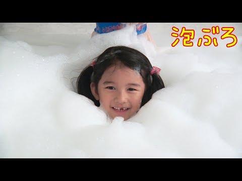 ホテルの豪華バスルームでたっぷり泡風呂☆バスボールも大量投入ではしゃいじゃう!!himawari-CH