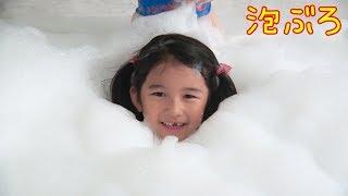 ホテルの豪華バスルームでたっぷり泡風呂☆バスボールも大量投入ではしゃいじゃう!!himawari-CH thumbnail