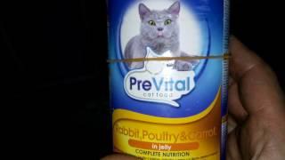 Кошачьи консервы жрите сами.