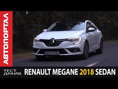 Renault Megane Sedan 2018 25 тыс. км полет нормальный