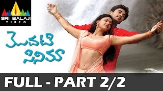 Modati Cinema Full Movie || Part 2/2 || Navdeep, Poonam Bajwa