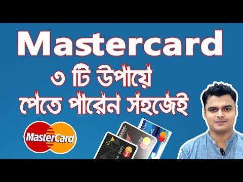Get Free International MasterCard From Bangladesh Just 3 Ways | Prepaid Mastercard Getting Process