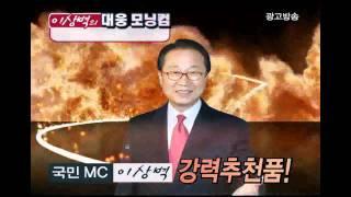 이상벽모닝컴세라믹 M1…