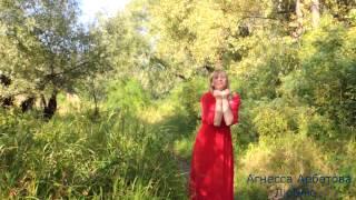 Шикарная, лучшая песня для души! Очень Красиво & ЛЮБЛЮ & Агнесса Арбатова