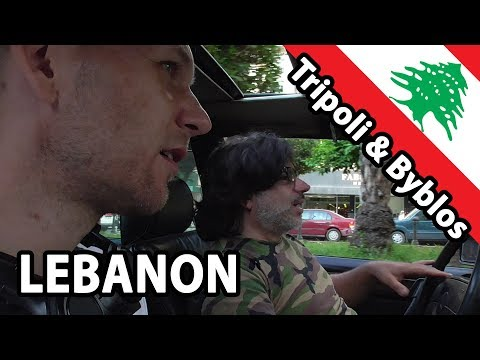 My Travel Diary - Lebanon Part I (Byblos, Tripoli) 05/03/2018