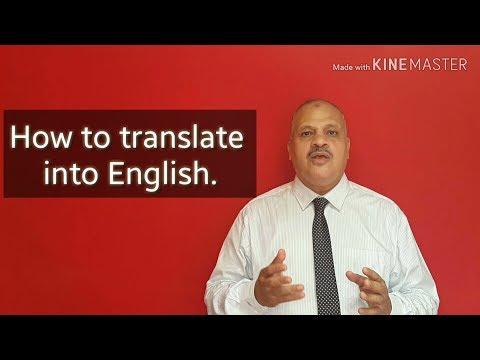 كيف تحل مشكلة الترجمة (الجزء الثانى)