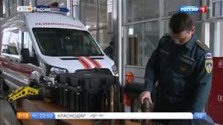 Смотреть видео Репортаж телеканала Россия 1. Служба в спецназе МЧС России онлайн