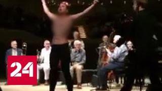 Полуголые активистки FEMEN пытались сорвать концерт Вуди Аллена