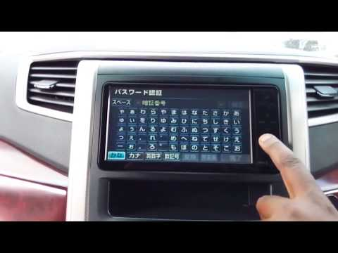 Разблокировка магнитол в автомобилях Toyota 100% рабочий метод