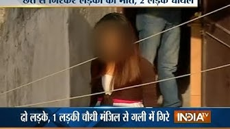 Tragic Fall at Rooftop Party in South Delhi's Safdarjung Area - India TV
