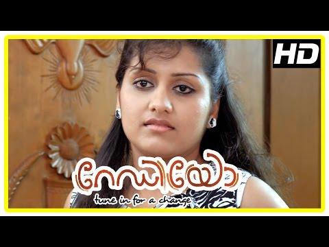 Radio Malayalam Movie   Malayalam Movie   Parents Hate   Sarayu Mohan   1080P HD