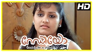 Radio Malayalam Movie | Malayalam Movie | Parents Hate | Sarayu Mohan | 1080P HD