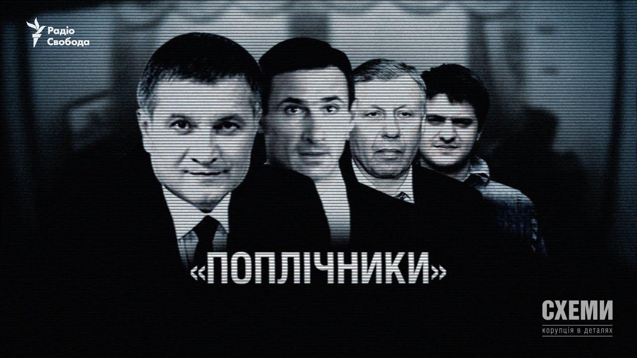 """Порошенко поздравил волонтеров с праздником: """"Убежден, что вместе мы построим процветающую Украину"""" - Цензор.НЕТ 7748"""