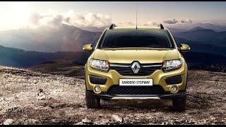 Тест-драйв Renault Sandero Stepway 2015 Test Drive рено сандеро степвей