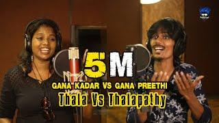 Thala Vs Thalapathi | Gana Kadhar Vs Preethi | Sabesh | Vetrie |Pullingo Media