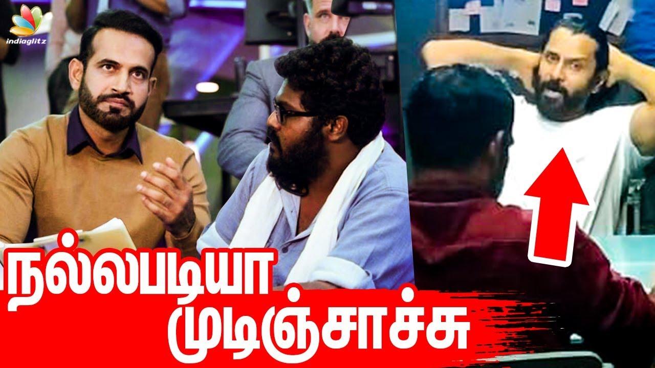 Vijay style -லில் Vikram 58 Update | Chiyaan, Irfan Pathan | Ajay Gnanamuthu Movie