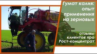 Вносим удобрения по пшенице. Херсонщина