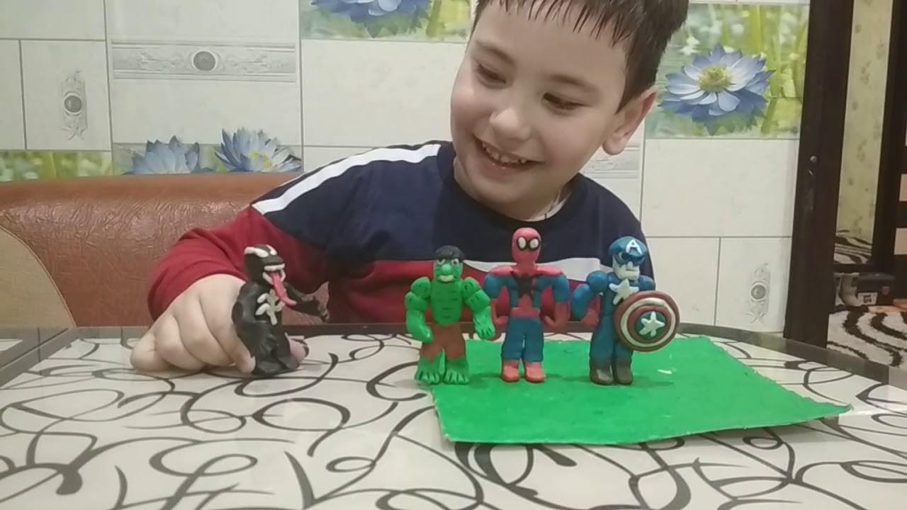 Человек-паук, Капитан Америка, Веном и Халк из пластилина ...