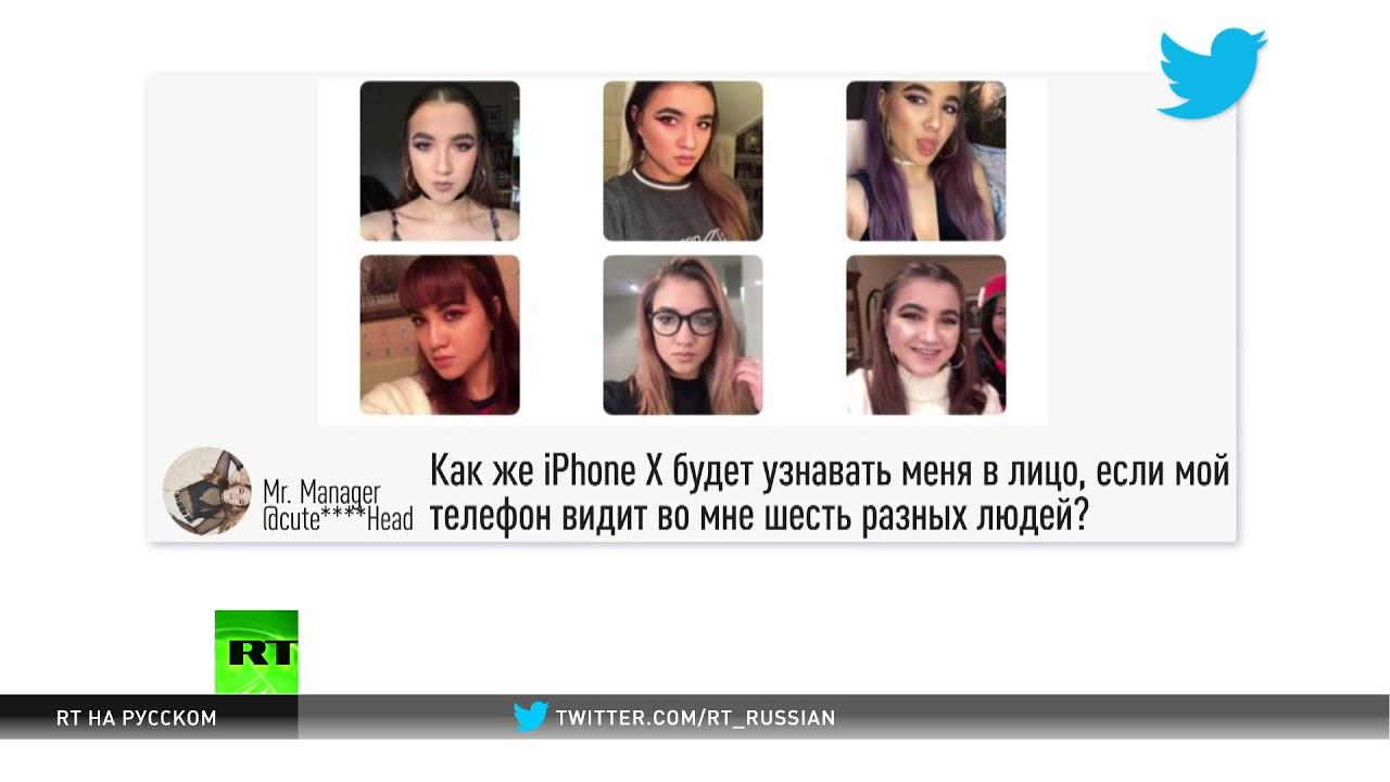 Не узнаю вас в гриме: какие проблемы могут возникнуть у пользователей iPhone X