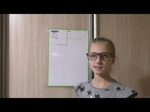 Математика  4 клас Богданович, Лишенко (471;472)