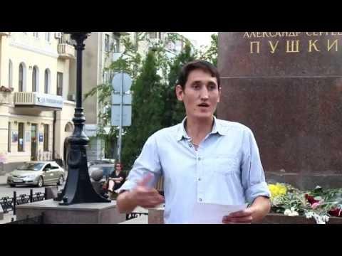 """Алексей Ксензов - стих А.С.Пушкина """"Дар напрасный"""" (06.06.2014)"""