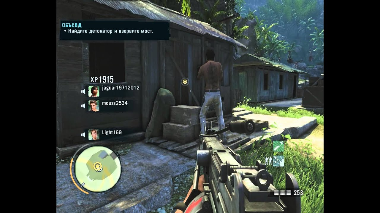 Far cry сетевая игра