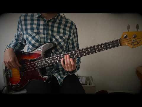 Arpeggioer -  simpel jazz blues (bas)