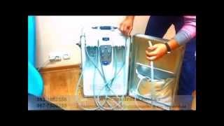 Портативная стоматологическая установка, P 24(, 2014-07-08T22:00:54.000Z)