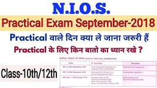 NIOS   Class-10/12   Practical   September-2018