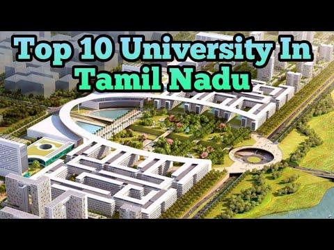Top 10 University In Tamil Nadu 2019    Explain in Tamil    #Top10
