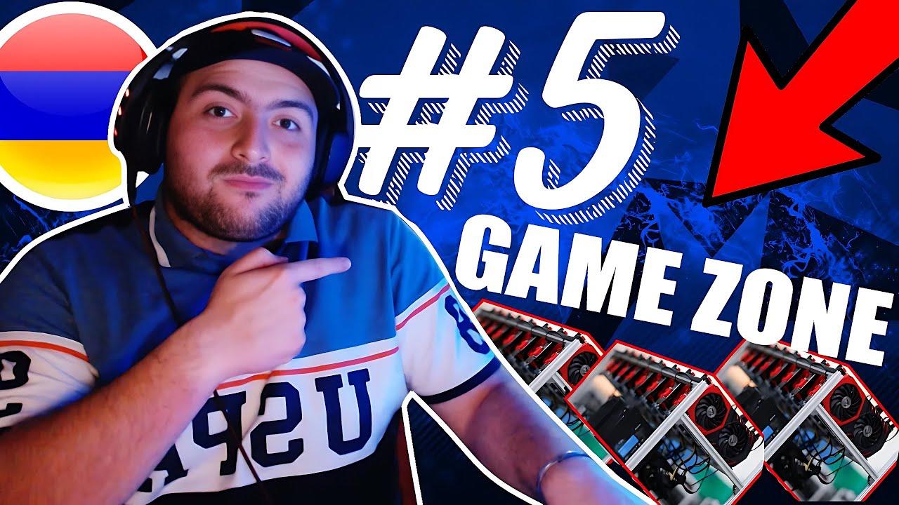 ՄԱՅՆԻՆԳ + ԵՐԿՐՈՐԴ ՀԱՐԿ 😂🎮 GAME ZONE 🎮 Internet Cafe Simulator #5