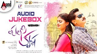 Tulasi Krishna | Audio Jukebox 2019 | Sanchari Vijay | Megha Shree | Kiran Ravindranath | S.A.R
