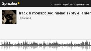 track b monsbt 3ed melad s7bty el antem (made with Spreaker)