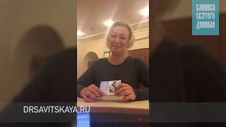 Савицкая Юлия Сергеевна - врач стоматолог-терапевт, хирург