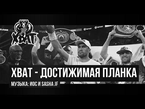 ЗВЁЗДНЫЙ КОДЕКС РУСИЧА - Звёздный Кодекс Русича