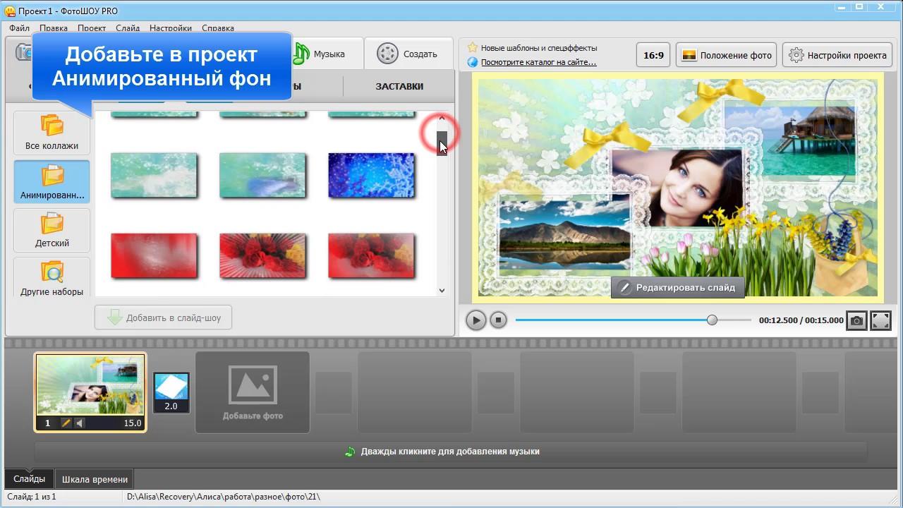 Как сделать видео проект на компьютере фото 681