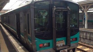 【側面展望】JR小浜線   小浜駅~美浜駅