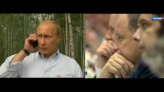 Путин настоящий.