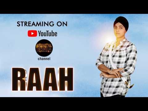 Raah | Sikh Film | Sawa Lakh Se Ek Ladaun...