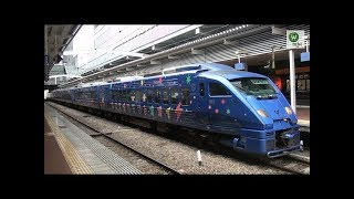 883系(AO17)特急「ソニック」Kis-My-Ft2ラッピング 博多駅出発 JR Kagoshima Line