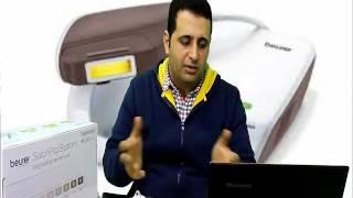 جهاز ازالة الشعر بالومضات beurer IPL 9000