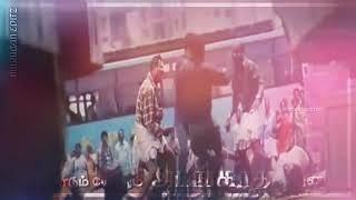 ⚔️🗡️⚔️🗡️எவனோடும் மோதும் அடங்காத வீரன்🗡️⚔️🗡️⚔️status video