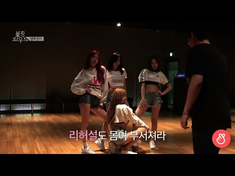 """[Behind The Scene] BLACKPINK - """"Forever Young"""" Dance Practice In BLACKPINKHOUSE (Ep 12-1 (Cut))"""