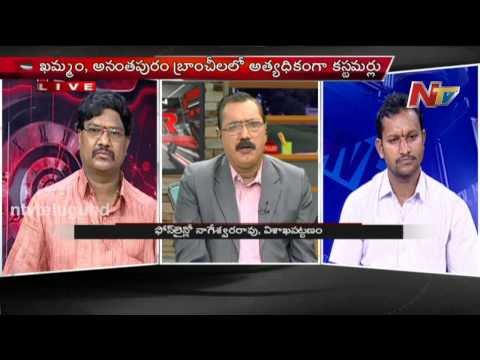 Discussion on the victims of Agri Gold Fraud - Part 1 | KSR Live Show